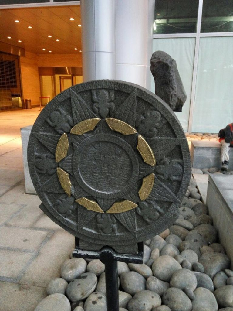 Metal Art Statue 4
