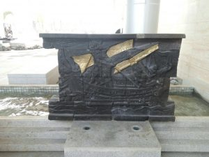 Metal Art Statue 7