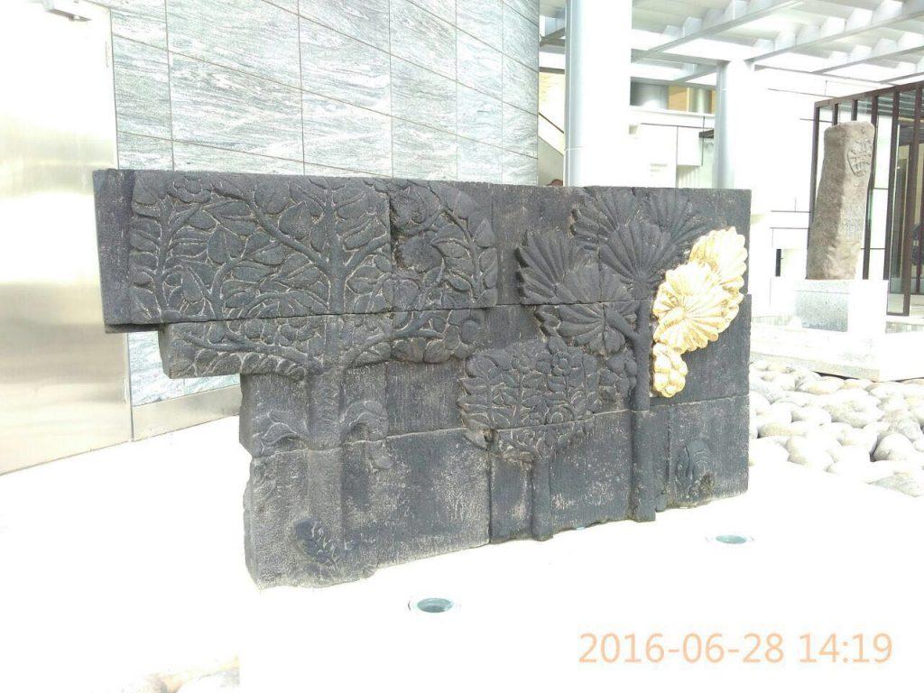 Metal Art Statue Asia Hardware 9